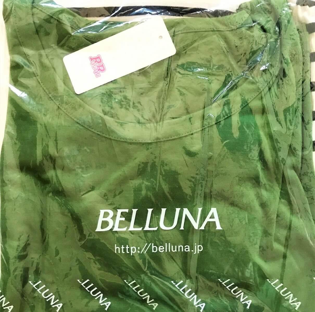 ベルーナのTシャツ