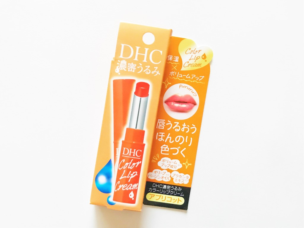 DHCの濃密うるみカラーリップクリーム(アプリコット)