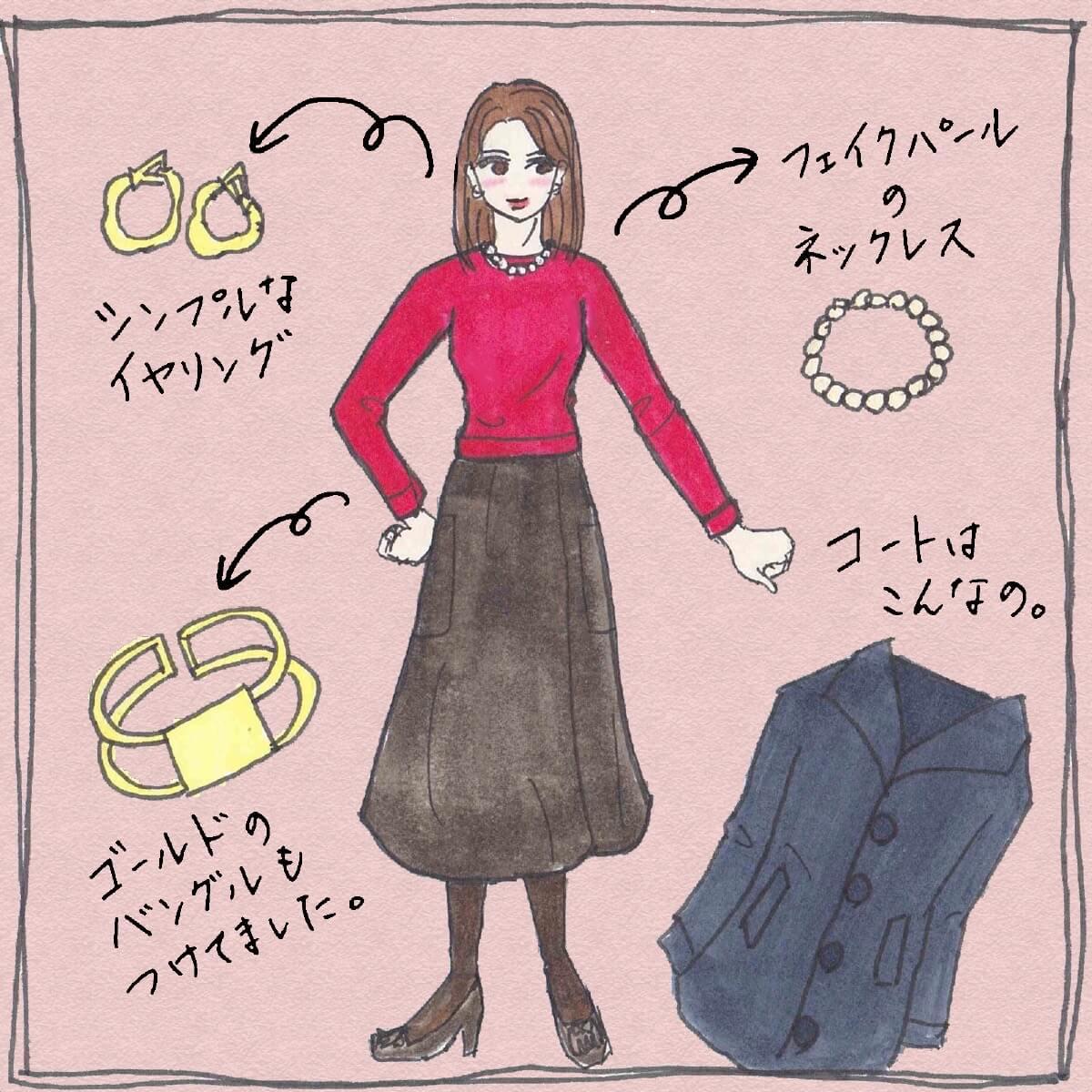 レッドのニットとブラウンのスカートのコーディネート