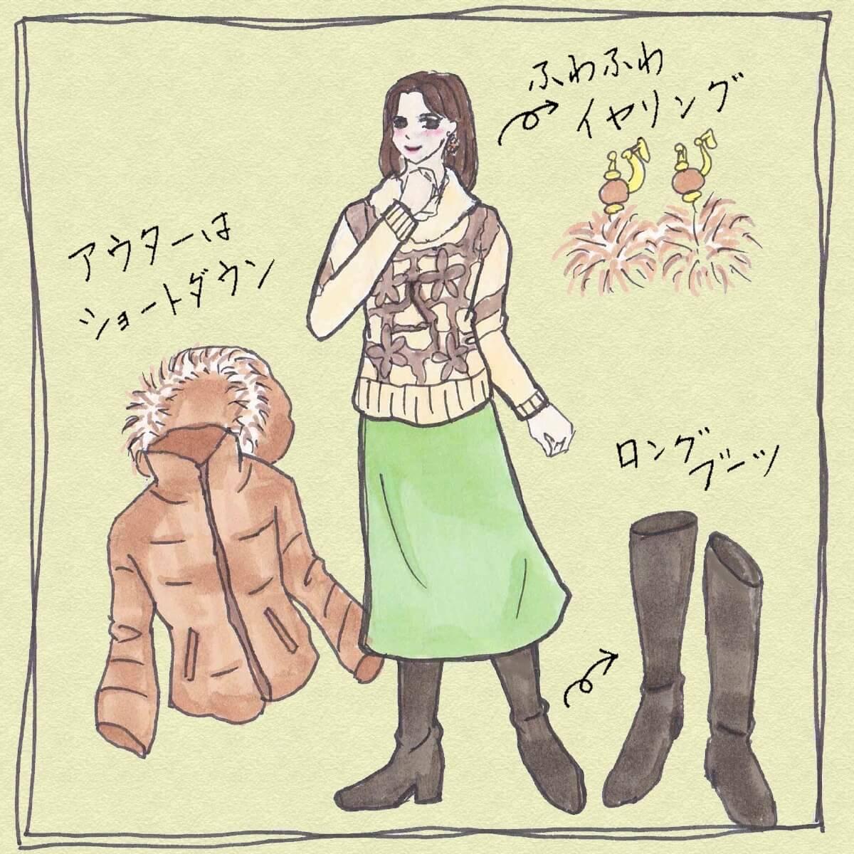 かぎ編みニットとグリーンのスカートのコーディネート