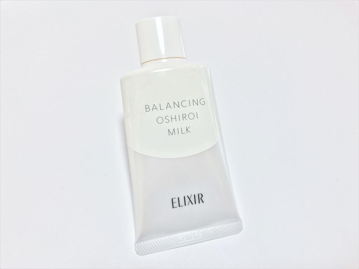 エリクシール ルフレ バランシング おしろいミルクCの画像